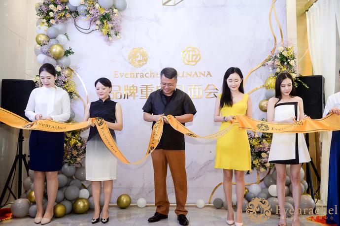 重庆首家皮肤管理品牌,易凡蕴俏国际皮肤轻奢管理中心,您值得拥有