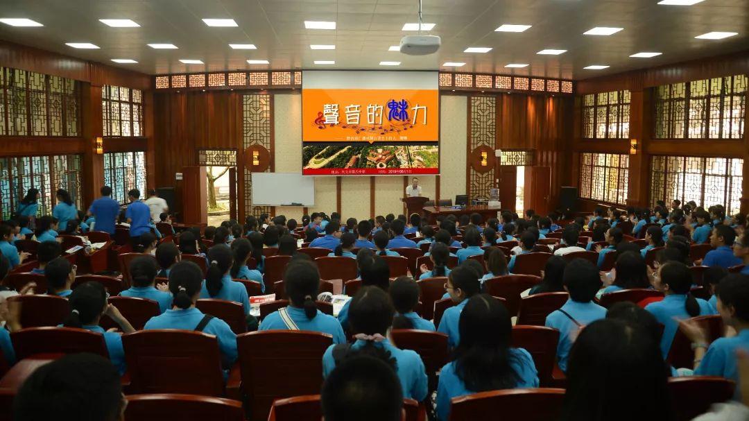 FM88.3快乐主播卿卿到兴义八中给同学们上了快乐的一课