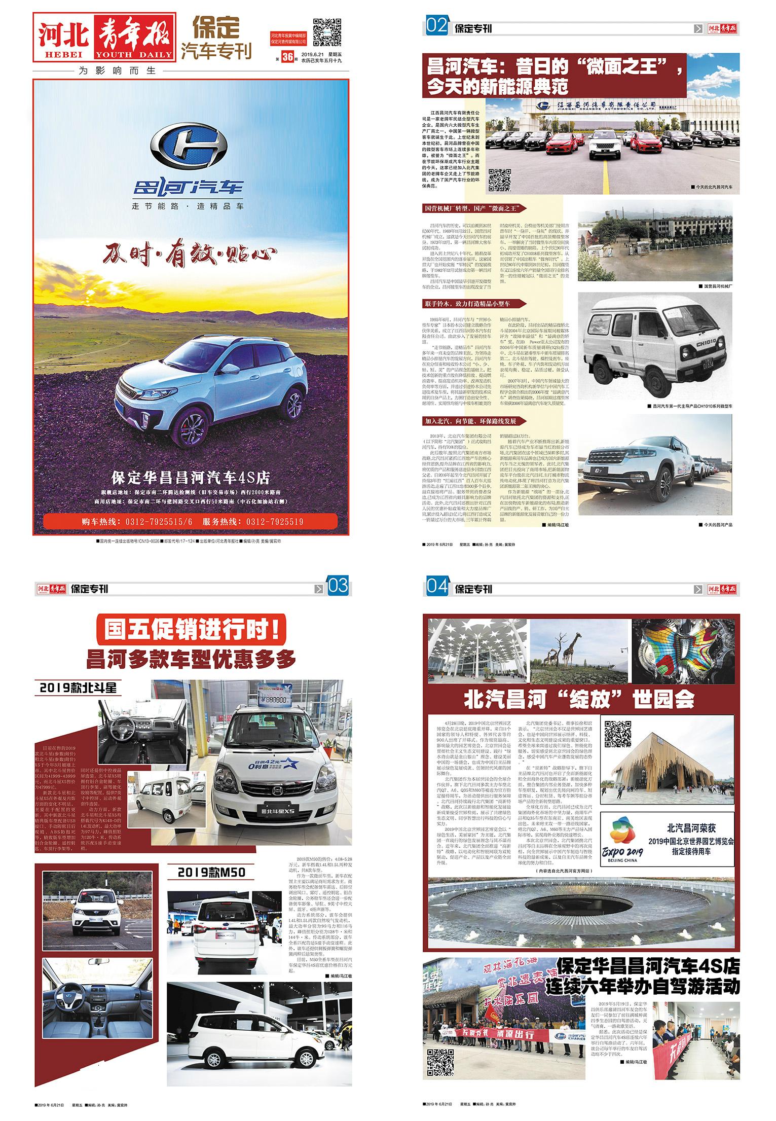 http://www.bdxyx.com/baodingfangchan/29358.html