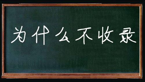seo外贸推广_壹起航:网站SEO优化收录有哪些方法?