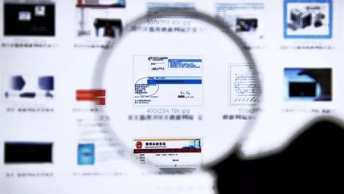 新宁警方查处一起网站不履行网络安全保护义务案