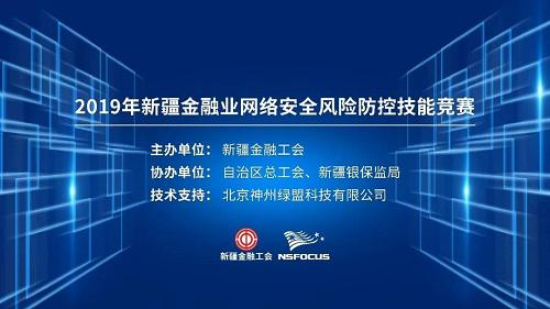 提升网络安全潘罗网最新技术人员的实战水平