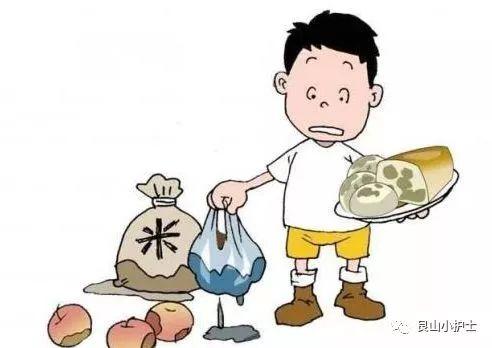 2. 居住环境整理、消毒   ②不吃腐败变质食物(过期糕点、馊饭菜等);食物要烧熟煮透;不要吃病死和死因不明的畜、禽及水产品或有怪味的食品;不要吃霉米面;