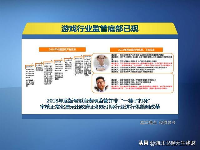 2019年pe排行榜_2019中国体育类大学排名 北京体育大学第一