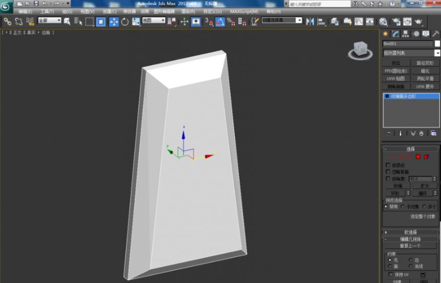 3dmax设置紫水晶方法的鸟巢Cadv方法怎么材质画个图片