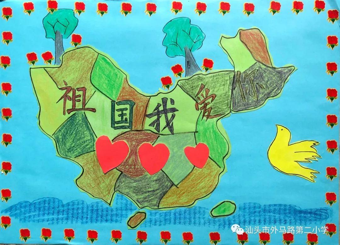外马二小 扣好人生第一粒扣子 主题教育实践活动 祖国,我爱您 手绘卡片制作活动