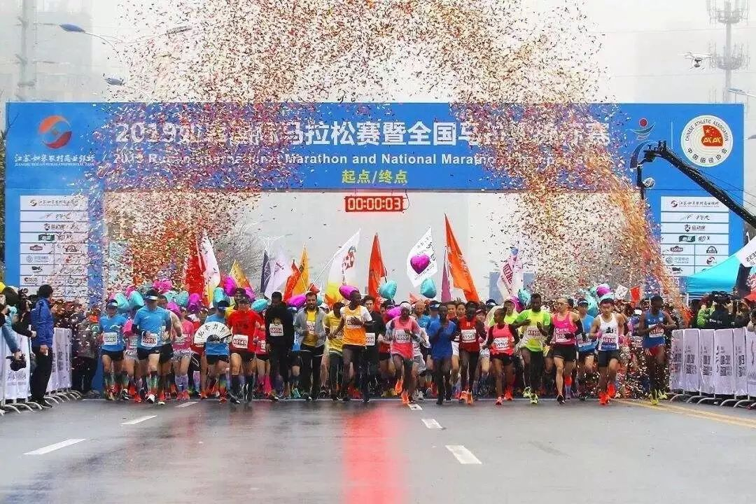 悦马江城,怀抱山水 2019吉林市国际马拉松,中外30000名跑友点燃健康生活