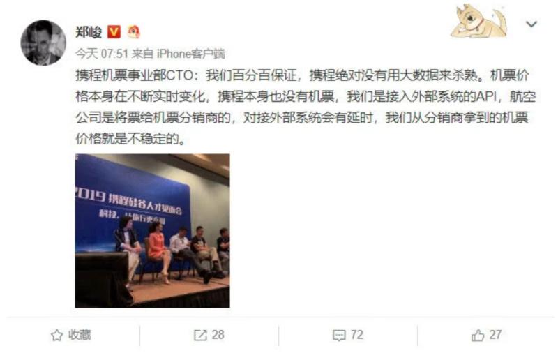 """""""解放军""""火爆台湾后 14亿人提起的心终于落地"""