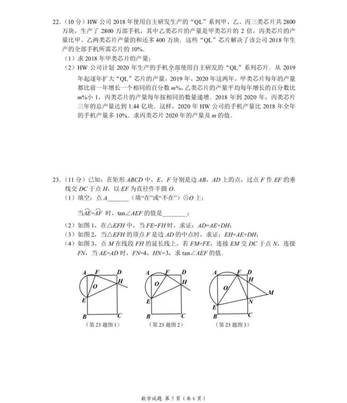 最新 2019宜昌中考真题及答案 7月3日起可查询成绩