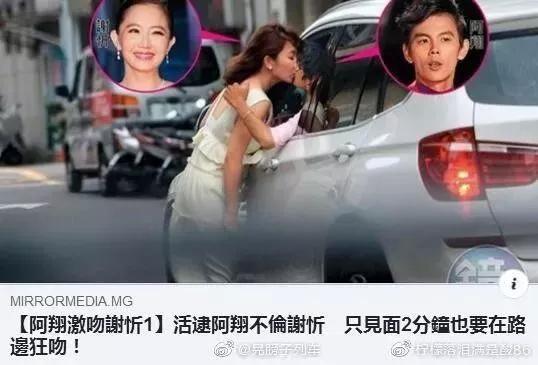 女艺人当街吻闺蜜老公被拍,对方还有3个孩子!!!