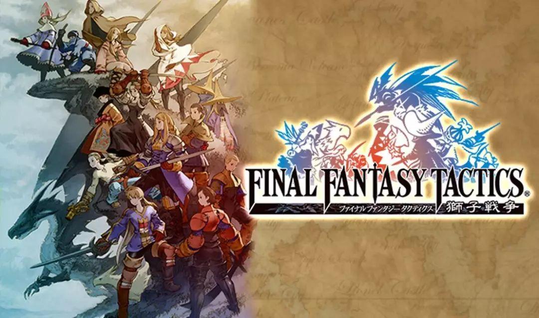 从 皇家骑士团 到 最终幻想14 游戏画师吉田明彦