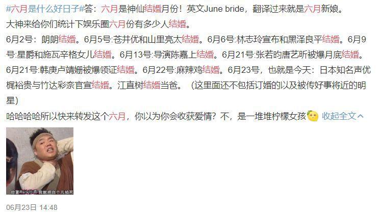 原创林更新王丽坤否认结婚,他俩也没承认过在一起啊!