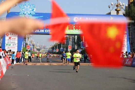 2019吉林市国际马拉松