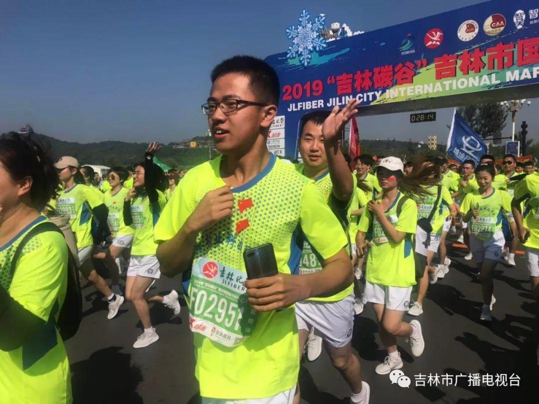 吉林碳谷 吉林市国际马拉松纪实