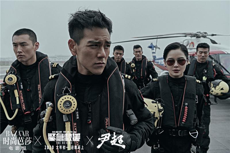 《紧急救援》发布时尚大片林超贤彭于晏上天入海