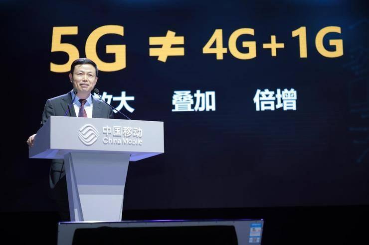 我国首个_5G_套餐公布了,还有一大波_5G_手机等你来挑