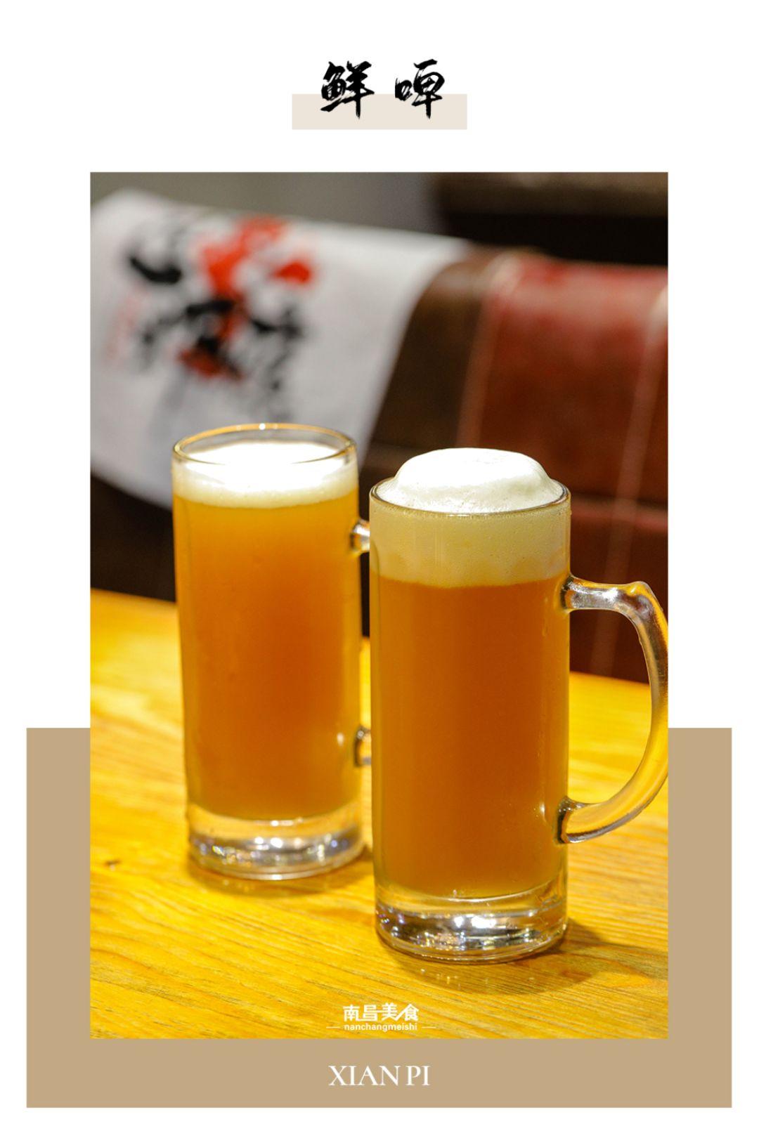 榴莲和啤酒可以一起吃吗?_360问答