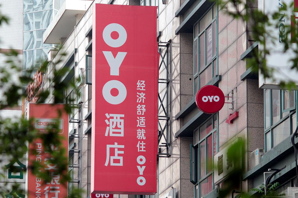 假期第三天 京城202家旅游景区揽客超306万人次
