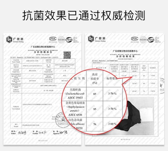 WWW_TUHAO13_COM_针对男性生理结构 tuhao特别设计了 u型立体囊袋