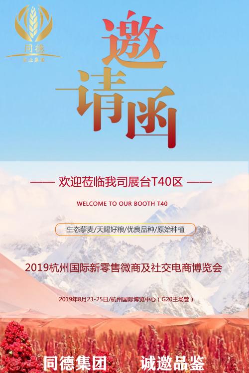 http://www.110tao.com/zhengceguanzhu/38174.html