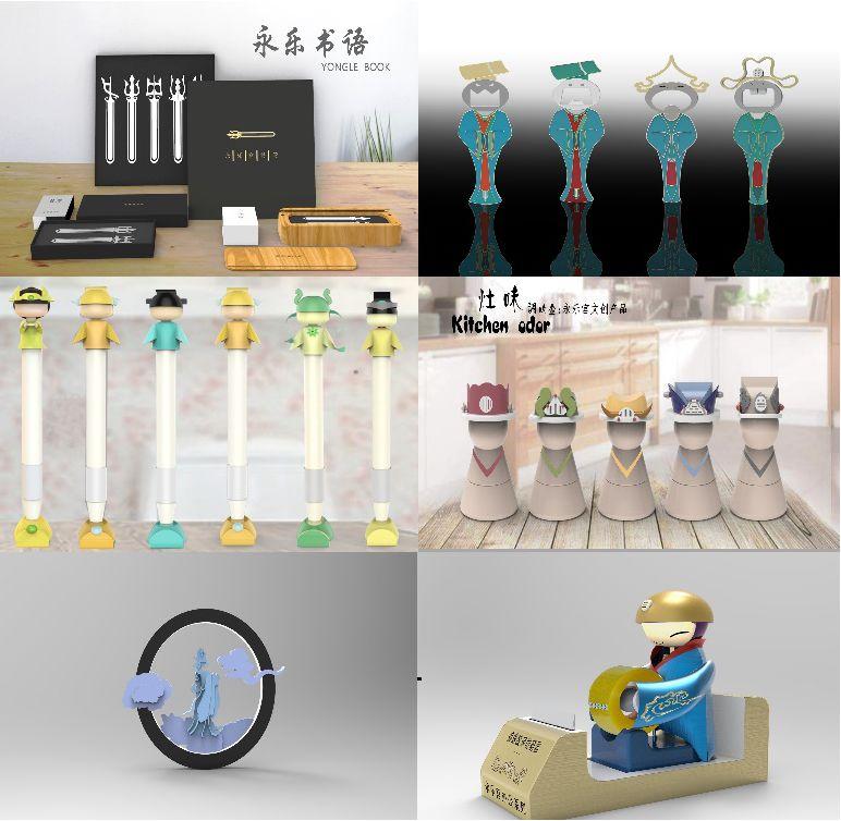 姜琳指导的工作室积极结合永乐宫文化,结合文创产品设计,体现传统文化图片