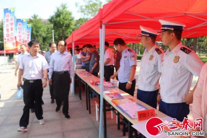 杨凌消防支队充分发挥多部门联合优势