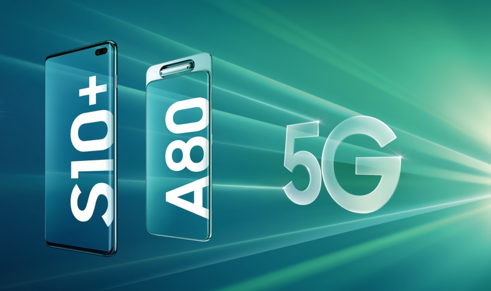 三星在国内推出 5G 手机换新计划,最低可 0 元升级