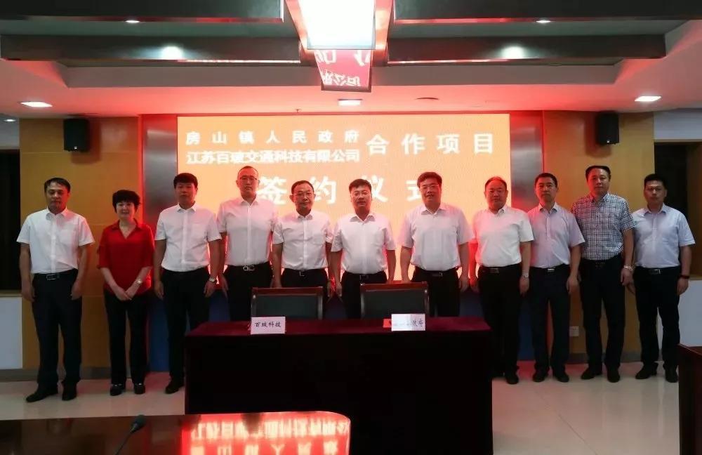 年产50万吨玻璃微珠项目落户江苏东海!