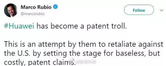 如此大张旗鼓的偷专利行为,可以说是无耻至极了!