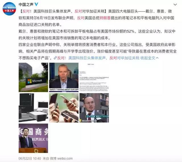 原创 封杀不成,特朗普或再出阴招:在美使用的5G设备,不得为中国制造!