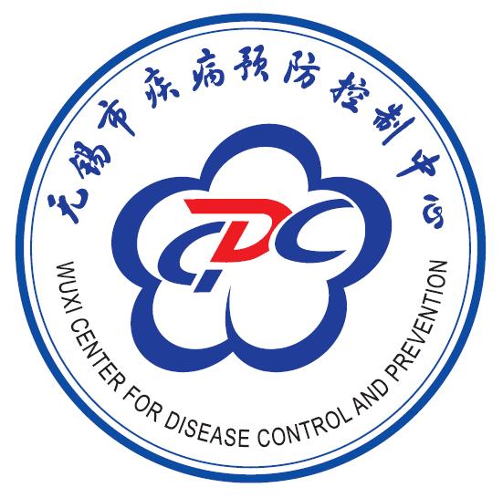 无锡疾控中心放射卫生技术服务机构资质续展接受现场评审