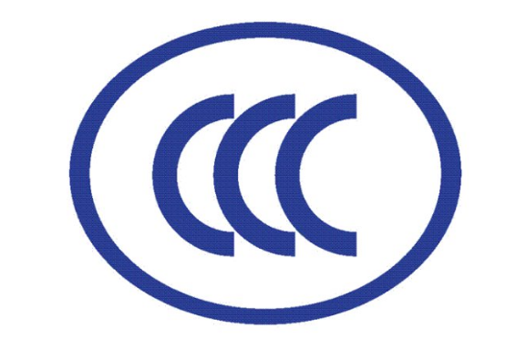 3C认证需要提供资料具体有哪些?插图
