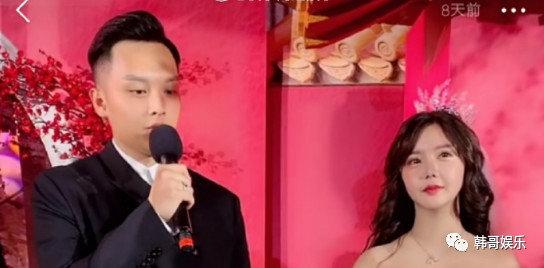 韩安冉小猪结婚一周就要离婚,表示自己必须离婚实在过不下去了