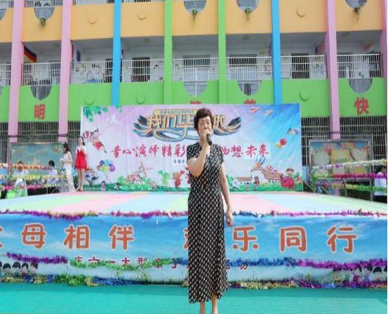 """湖南资福中心幼儿园举行""""我们毕业啦!""""大班毕业典礼"""