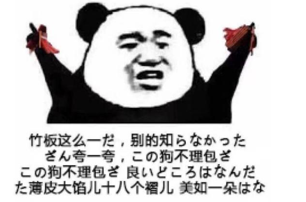 谐音学日语 谐音学日语常用语