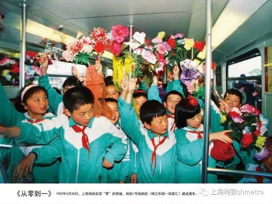 會員價【29日】登廣州最主峰——天堂頂