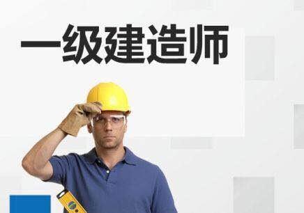 一级建造师证书价值图片