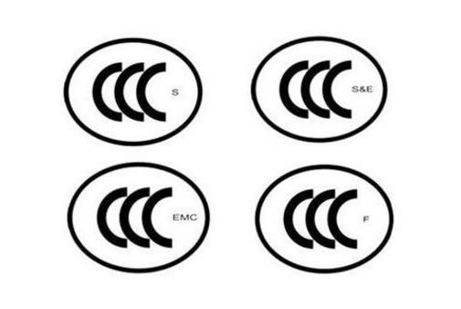 3C认证派生是什么?3C派生挂靠怎么做?插图