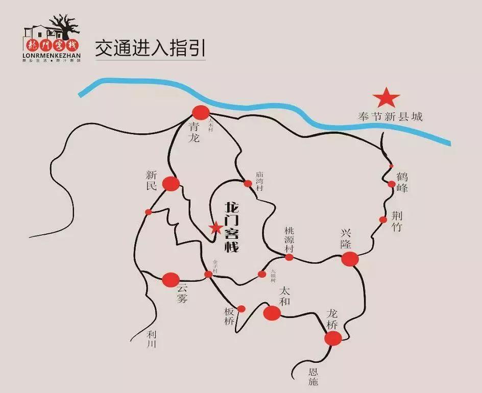 龙门村GDP_河津 龙门村以党建工作促经济发展