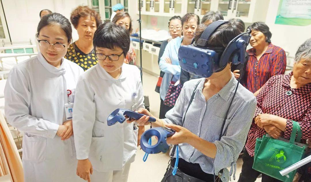 新闻动态|我院护理部牵头研发老年人围术期照护VR科普课程上线应用(图4)
