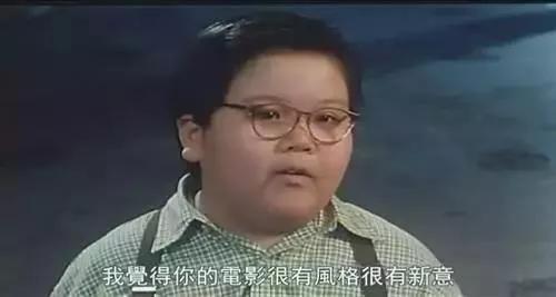 精装难兄难弟_怒怼周星驰,捧红邱淑贞,这个酒色丑男,却是香港情色电影之 ...