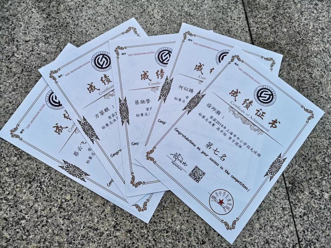 小男孩子�yg��f�x�~ZJ~XZ_由徐邱灏,方鋆麒,何似腾,蔡云飞,蔡弛誉组成的男子团体获得了上海市