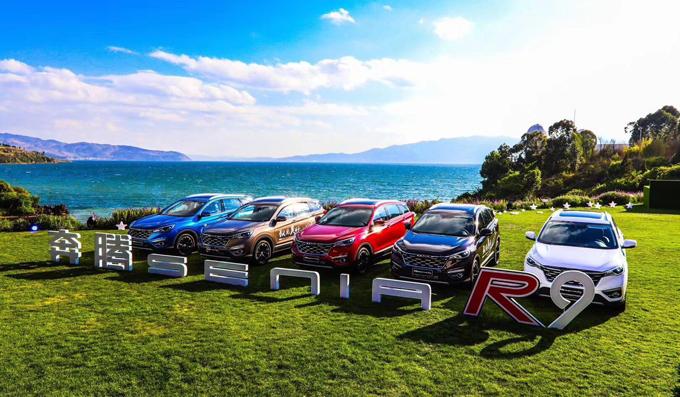 一汽奔腾SENIA R9上市价格8.39万到12.59万