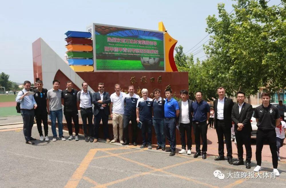 大连市教育局主管校园足球的处长范朝阳表示