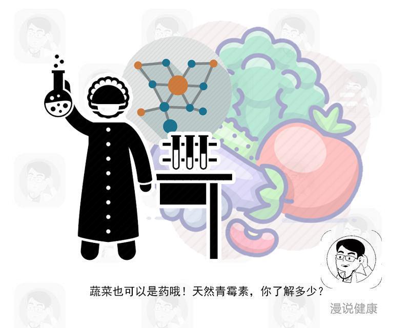 """它被称作""""抗癌新锐"""",又称之为""""纯天然头孢类"""",常吃增强免疫力"""