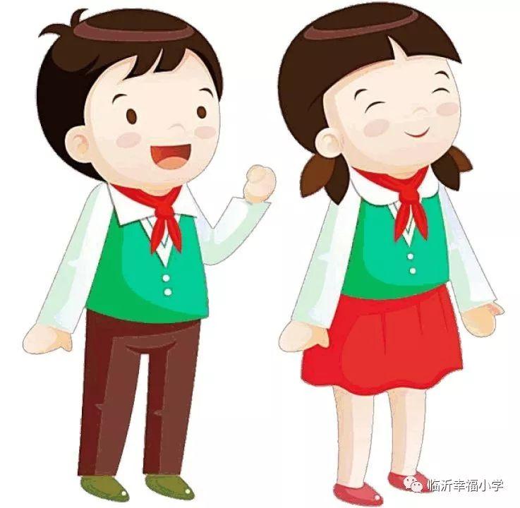 童心向党 做有礼少年 江山市廿八都小学新队员入队仪式