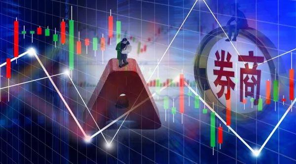 券商AH股溢价率收窄5%,跌破100%。中信证券最低,为48%