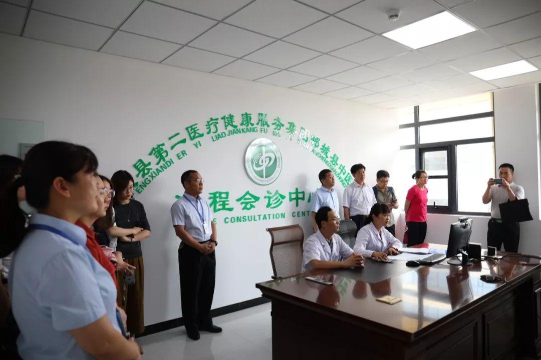 《中国卫生》杂志社编辑部主任孔令敏、省卫健委副处长江行义一行到郸城县调研医共体建设工作