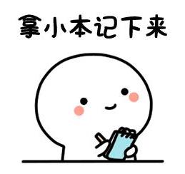 【考动力】高考分数知道啦咋选学校?给你支招!