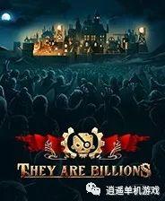 新游下载:《亿万僵尸》免安装中文版下载